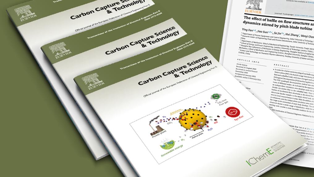 IChemE launches new Carbon Capture journal