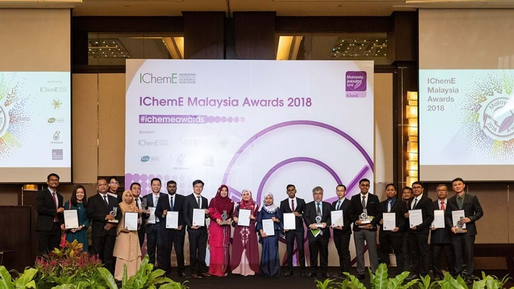 HRH Tuanku Zara Salim presents Awards to outstanding young chemical engineers in Malaysia